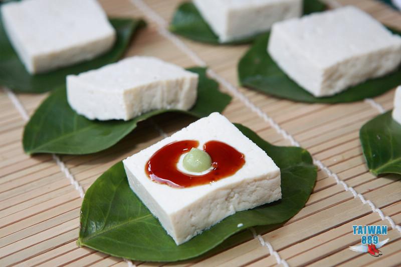 泥火山豆腐